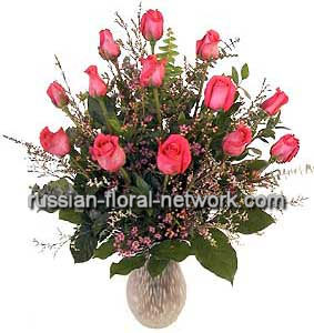Flowers delivery to Russia - bouquet 'Forever'